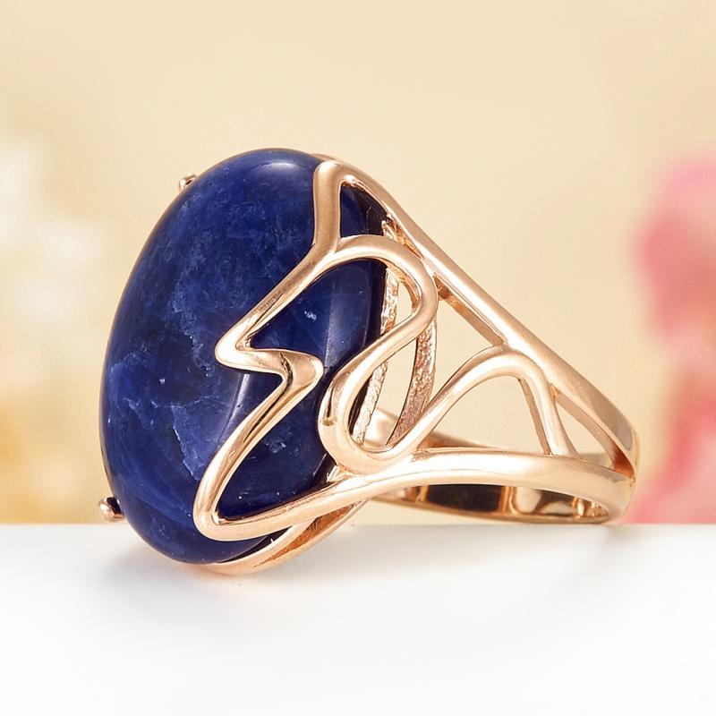 Кольцо содалит Бразилия (серебро 925 пр., позолота) размер 23