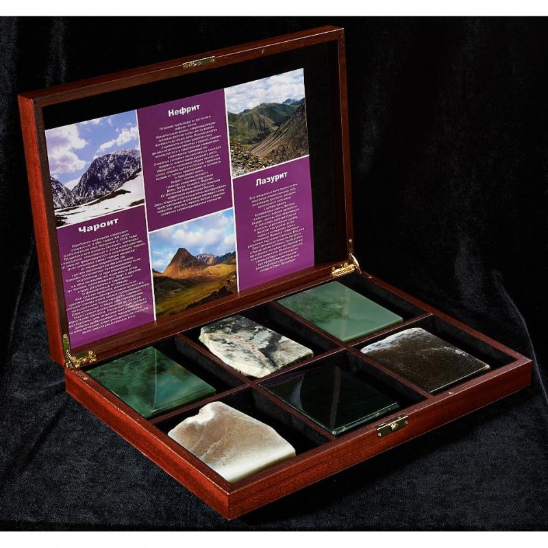 Коллекция камней и минералов нефрит