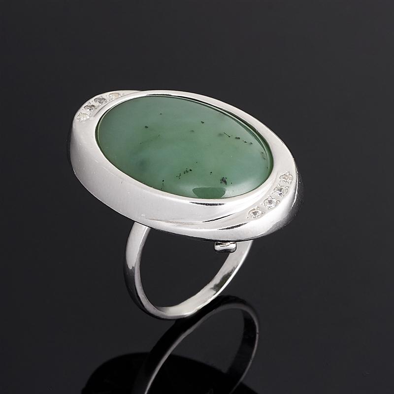 Кольцо нефрит зеленый (серебро 925 пр.) размер 17,5 真彩(truecolor 8190彼岸花全针管中性笔芯0 35红色 20支 盒 2盒