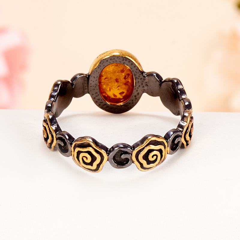 Кольцо янтарь Россия (серебро 925 пр., позолота) размер 17