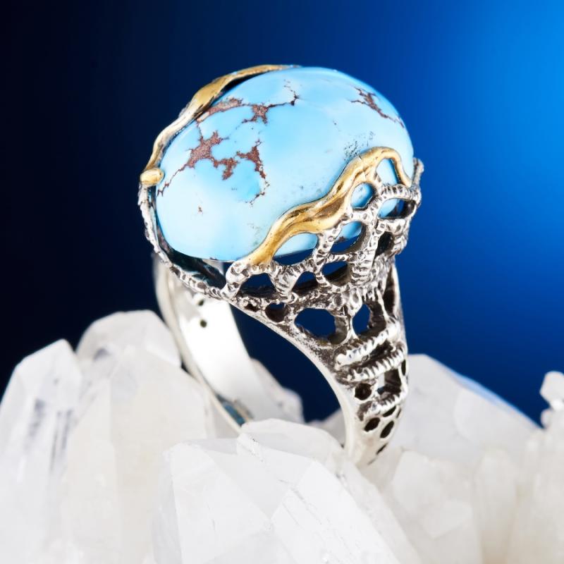 Кольцо бирюза Казахстан (серебро 925 пр.) размер 18