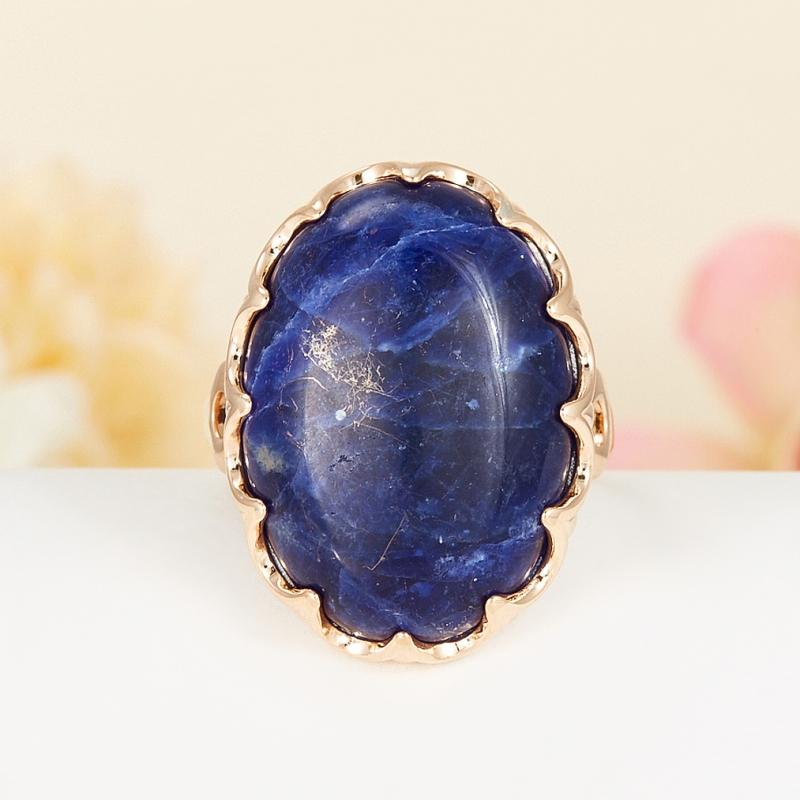 Кольцо содалит Бразилия (серебро 925 пр., позолота) размер 22,5