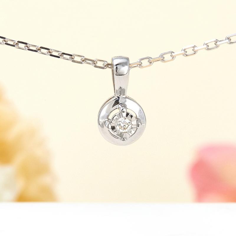 Кулон бриллиант Россия огранка (серебро 925 пр.)