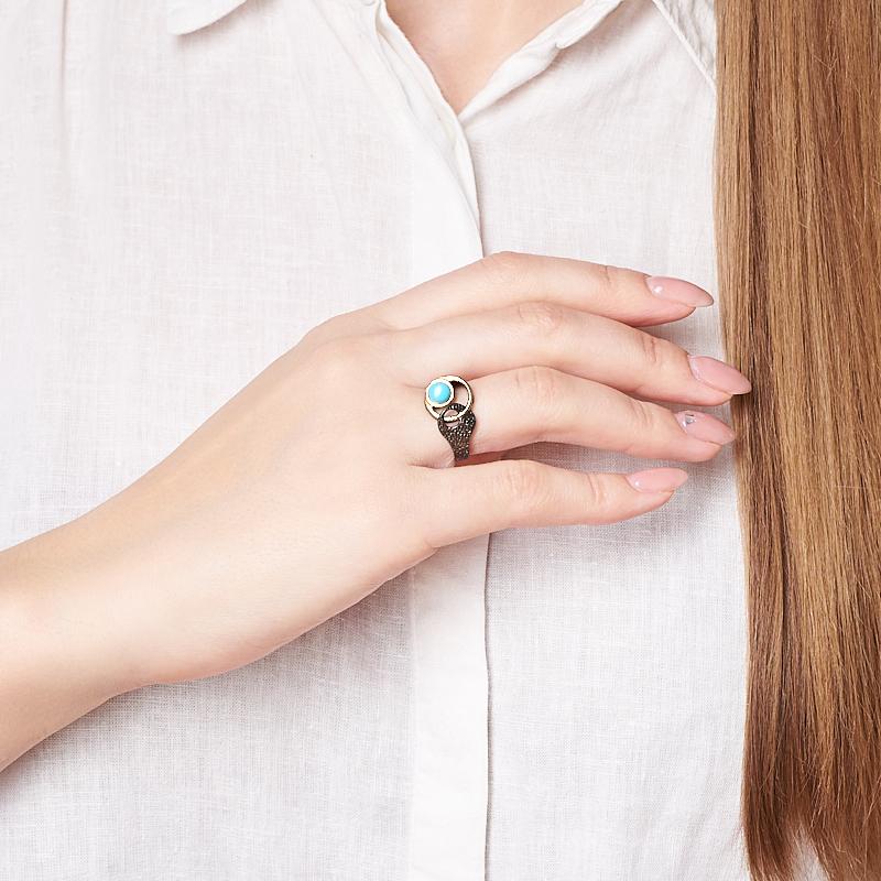 Кольцо бирюза Тибет (серебро 925 пр., позолота) размер 24