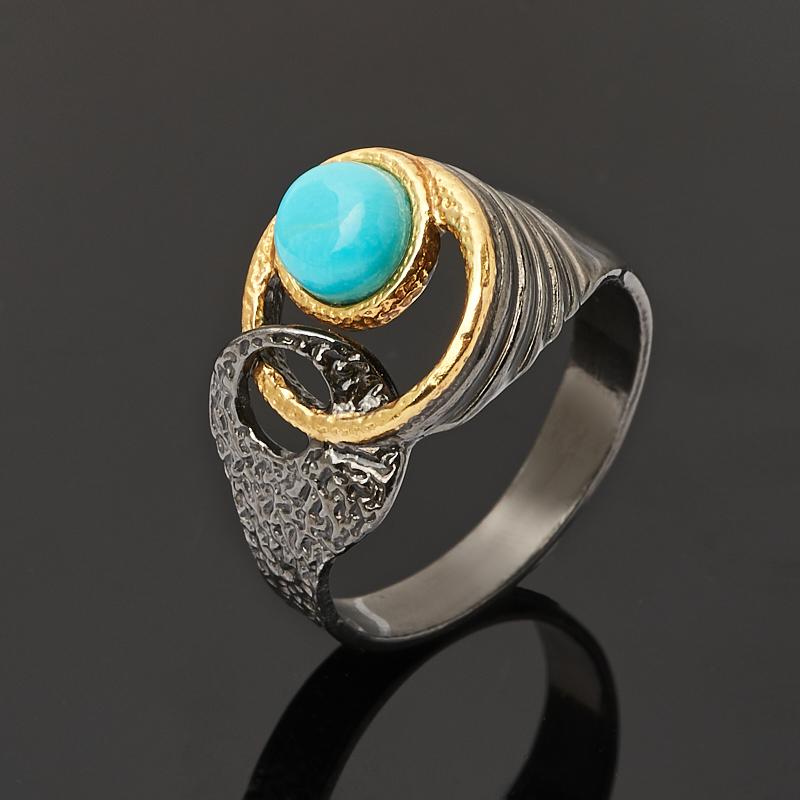 Кольцо бирюза Тибет (серебро 925 пр., позолота) размер 24,5