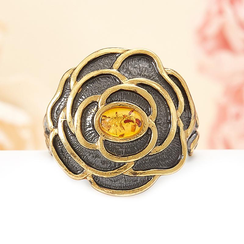 Кольцо янтарь  (серебро 925 пр., позолота) размер 18,5