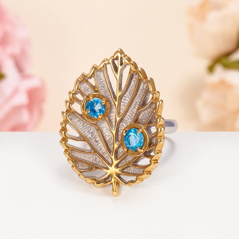 Кольцо топаз голубой огранка (серебро 925 пр., позолота) размер 17,5 кольцо коюз топаз кольцо т102017974 лл