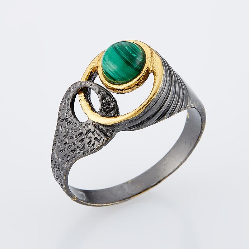 Кольцо малахит  (серебро 925 пр., позолота) размер 19