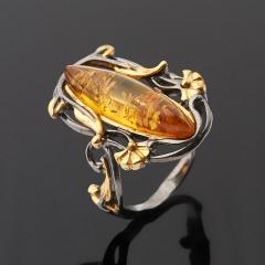 Кольцо янтарь пресс Россия (серебро 925 пр. позолота, рутений) размер 18,5