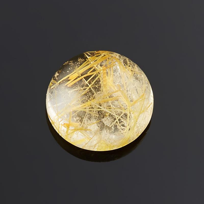 Кабошон рутиловый кварц  8 мм