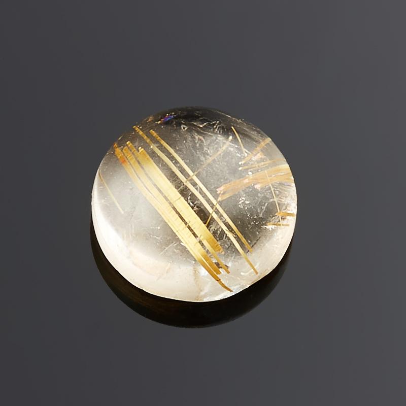 Кабошон рутиловый кварц  9 мм украшения с рутиловый кварц