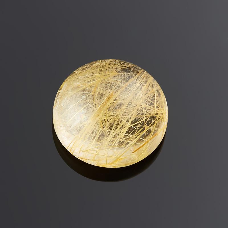 Кабошон рутиловый кварц  12 мм
