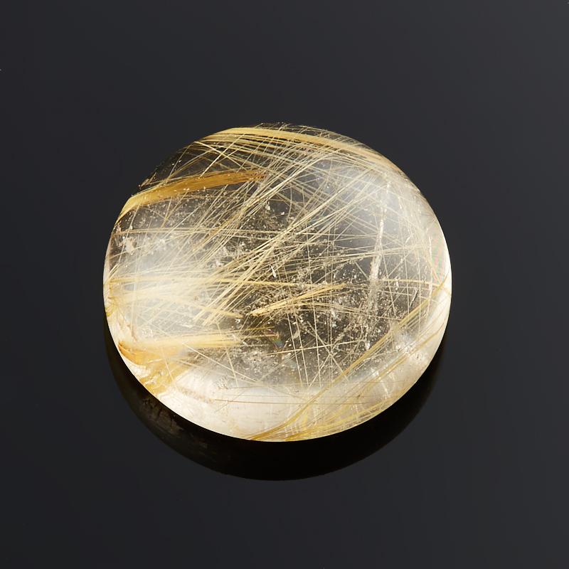 Кабошон рутиловый кварц  18 мм