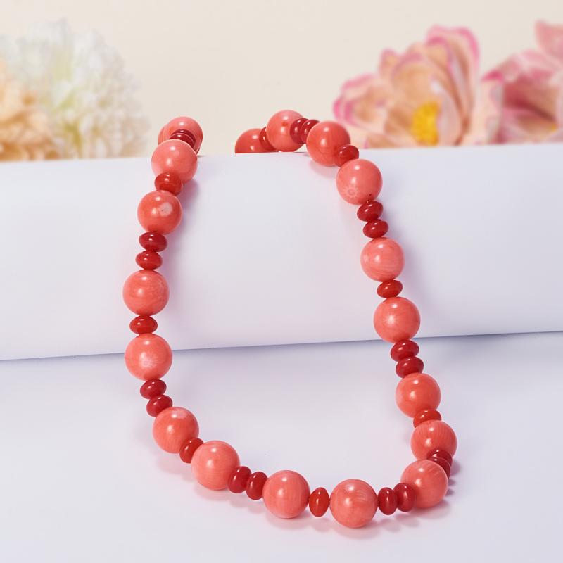 Бусы длинные коралл красный, оранжевый, розовый  63-73 см