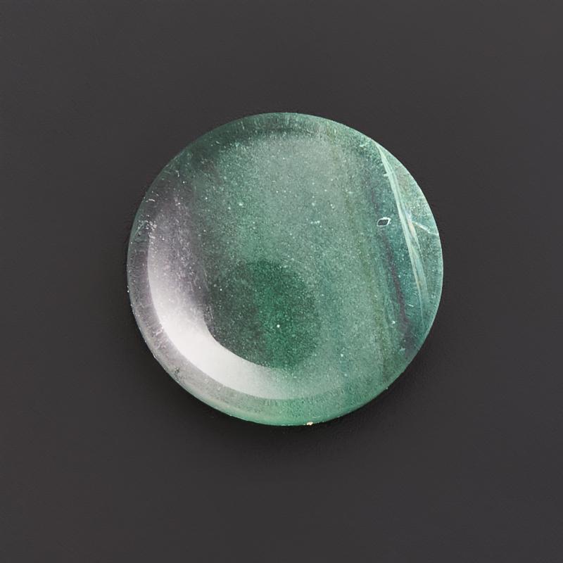 Кабошон флюорит 12 мм кабошон фосфосидерит 18 мм