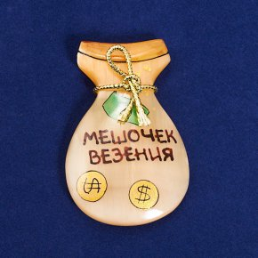 Магнит Мешочек везения селенит Россия 5-5,5 см