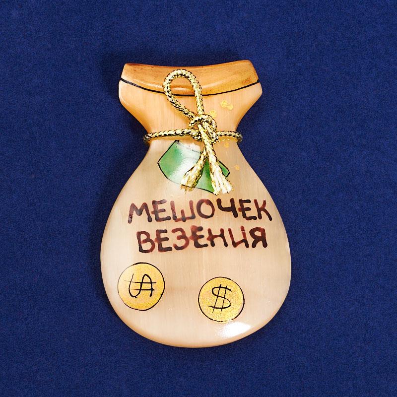 Магнит Мешочек везения селенит  5-5,5 см