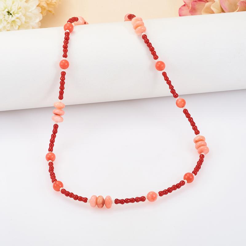 Бусы длинные коралл красный, розовый  63-72 см