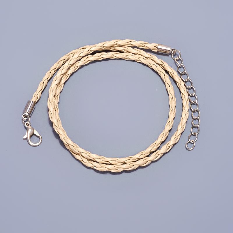Шнурок плетеный бежевый 45-49 см (иск. кожа)