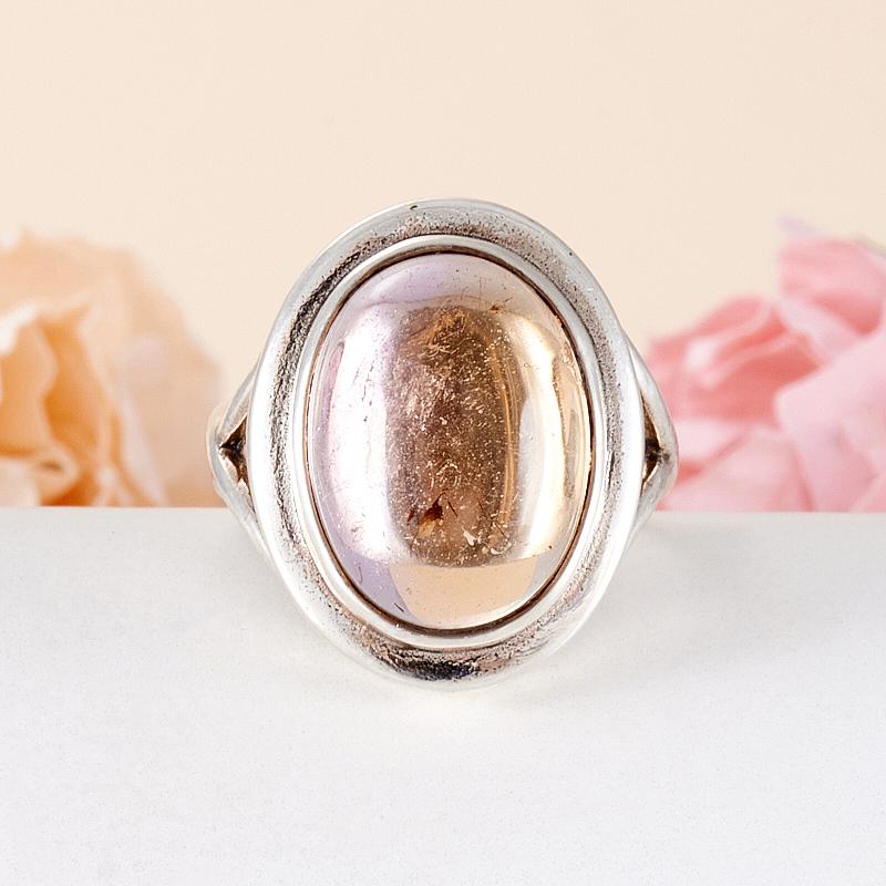 Кольцо аметрин  (серебро 925 пр.) размер 17,5