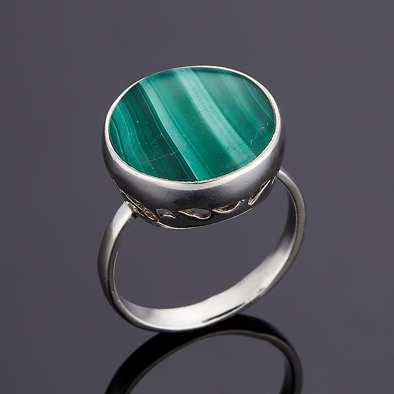 Кольцо малахит  (серебро 925 пр.) размер 17,5