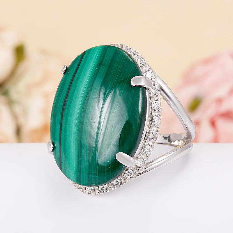Кольцо малахит  (серебро 925 пр.) размер 19 кольцо авантюрин зеленый серебро 925 пр размер 18