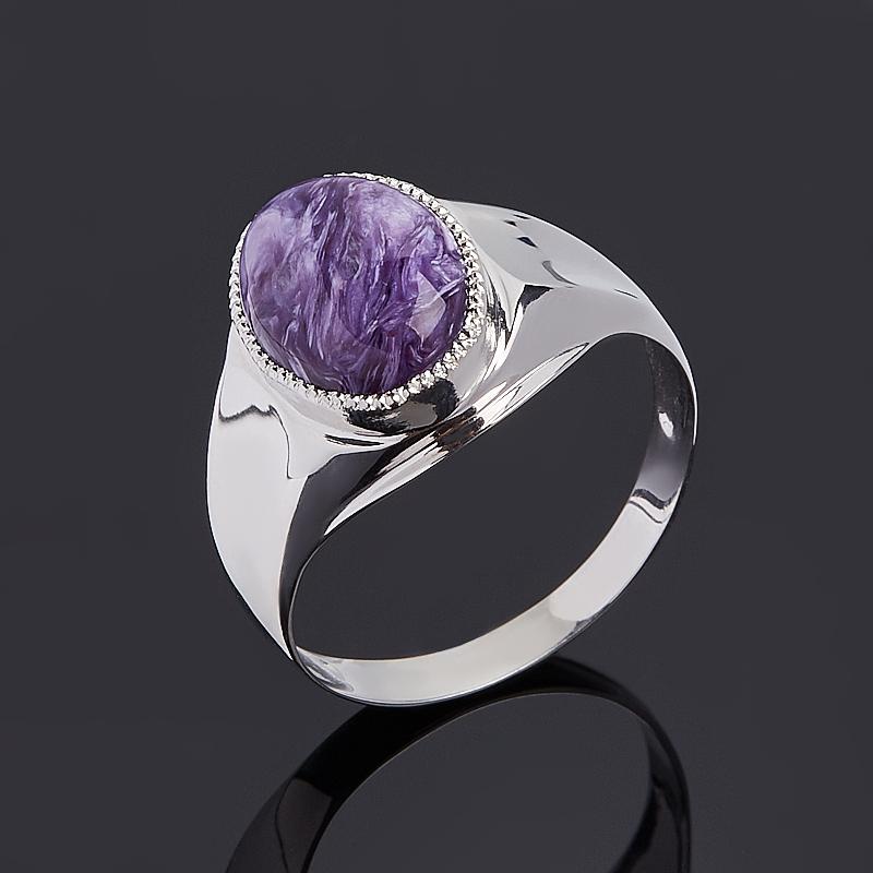 Кольцо чароит (серебро 925 пр.) размер 21,5