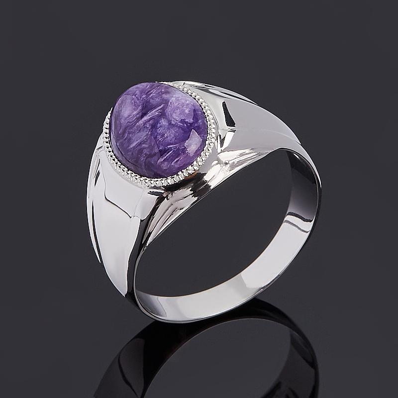 Кольцо чароит (серебро 925 пр.) размер 21 кольцо yueyin r143 925
