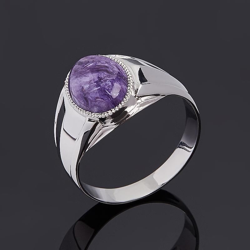Кольцо чароит (серебро 925 пр.) размер 22