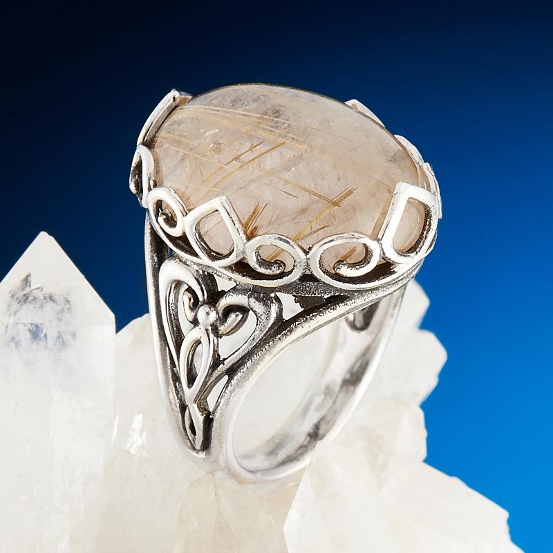 Кольцо рутиловый кварц  (серебро 925 пр.) размер 17