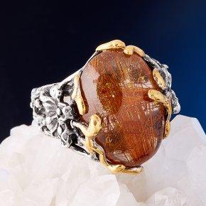 Кольцо рутиловый кварц Бразилия (серебро 925 пр., позолота) размер 19