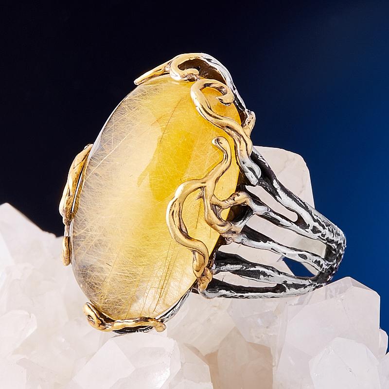 Кольцо рутиловый кварц  (серебро 925 пр., позолота) размер 18,5