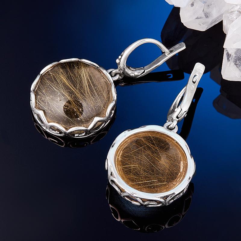 Серьги рутиловый кварц  (серебро 925 пр.) украшения с рутиловый кварц