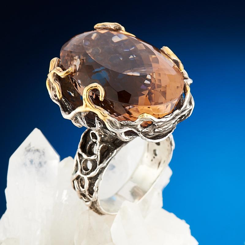 Кольцо аметрин  огранка (серебро 925 пр., позолота) размер 19,5