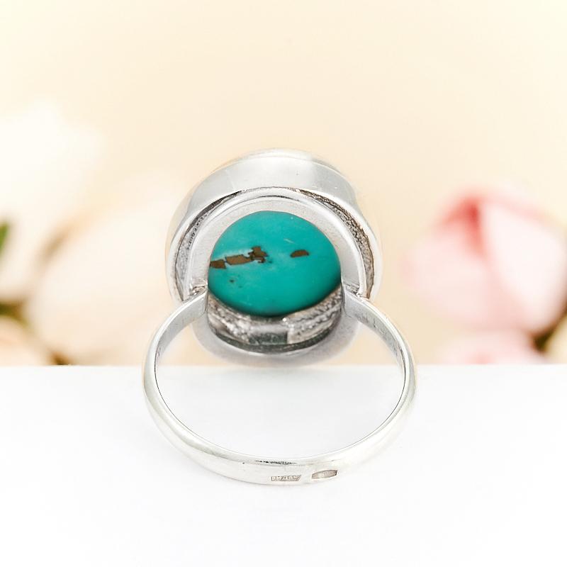 Кольцо бирюза Казахстан (серебро 925 пр.) размер 16