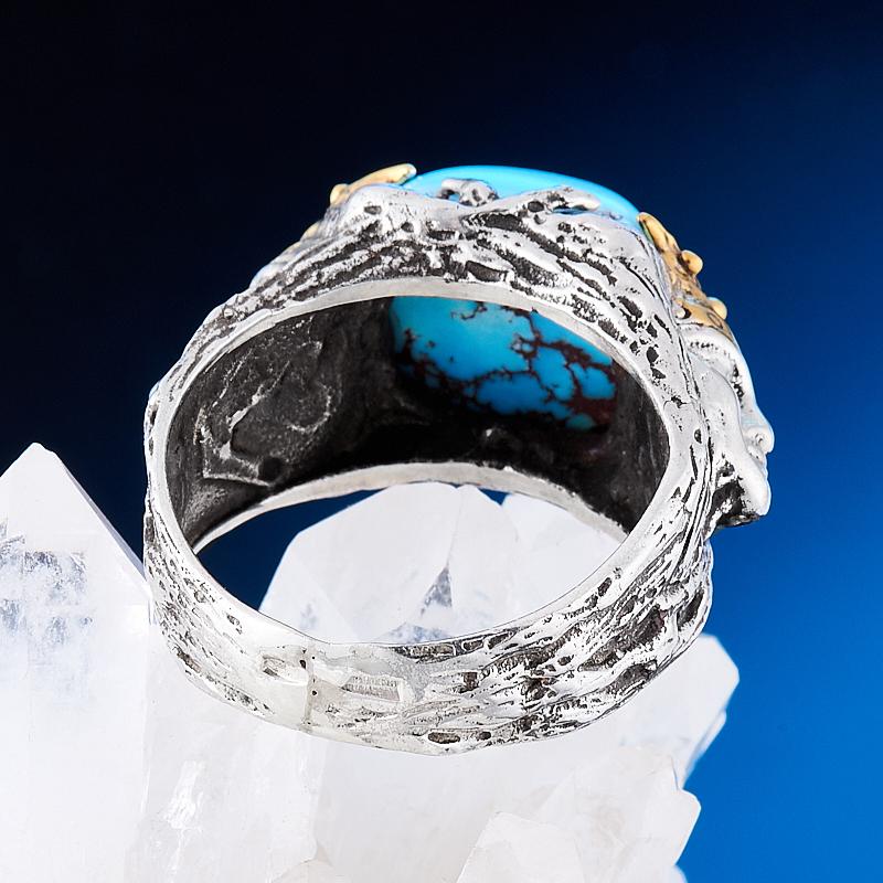 Кольцо бирюза Казахстан (серебро 925 пр., позолота) размер 19