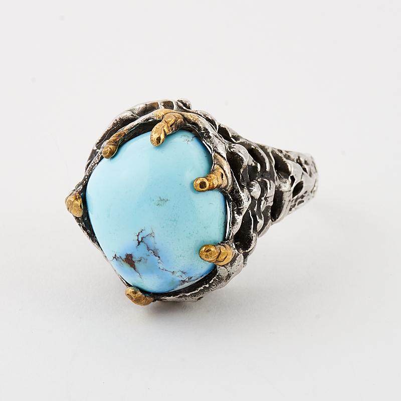 Кольцо бирюза (серебро 925 пр., позолота) размер 16,5