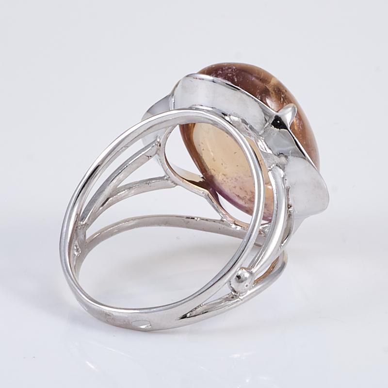 Кольцо аметрин Бразилия (серебро 925 пр.) размер 19