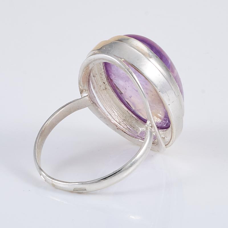 Кольцо аметрин Бразилия (серебро 925 пр.) размер 18,5