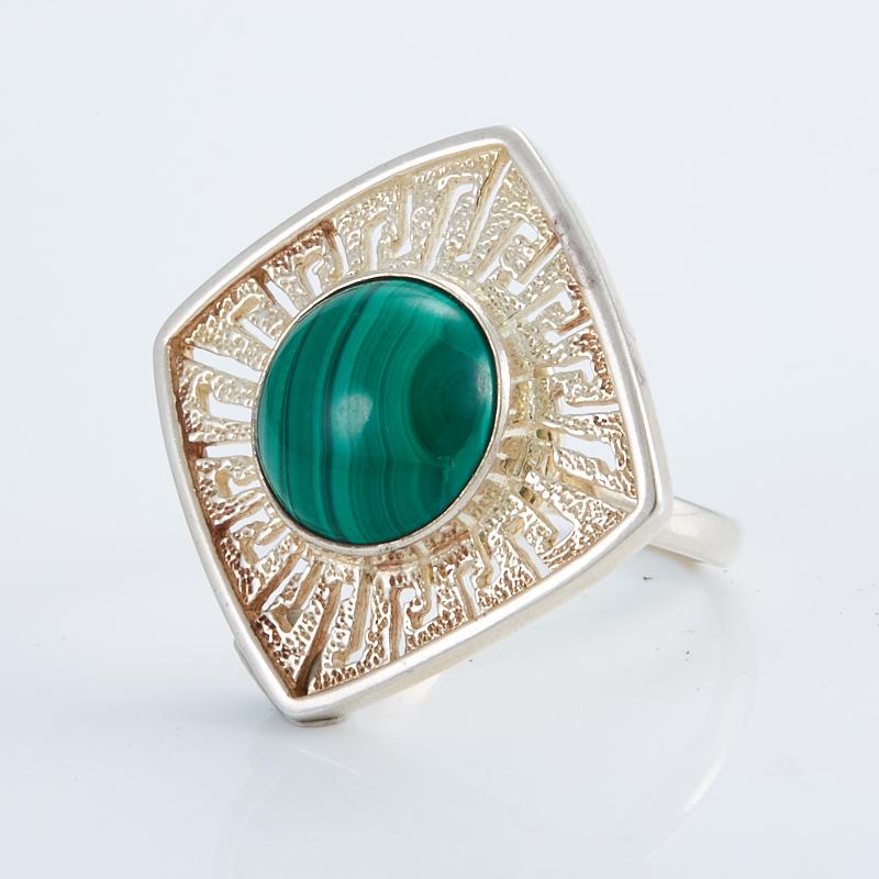 Кольцо малахит  (серебро 925 пр.) размер 18