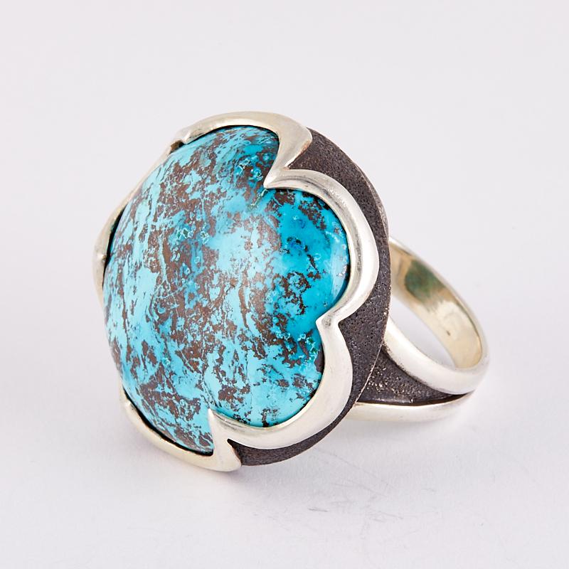 Кольцо хризоколла  (серебро 925 пр.) размер 18,5 кольцо авантюрин зеленый серебро 925 пр размер 18