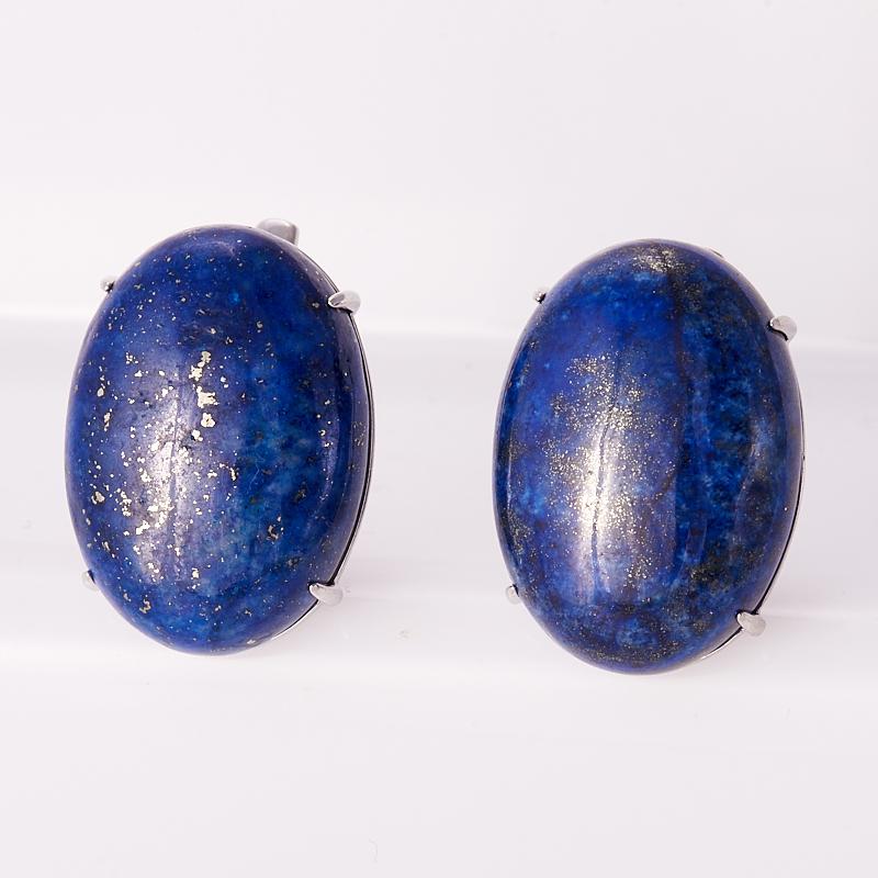 Серьги лазурит  (серебро 925 пр.)
