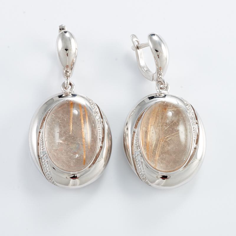 Серьги рутиловый кварц  (серебро 925 пр.)