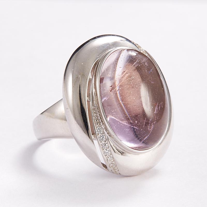 Кольцо аметрин Бразилия (серебро 925 пр.) размер 22