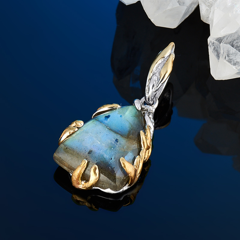 Кулон лабрадор  (серебро 925 пр., позолота)