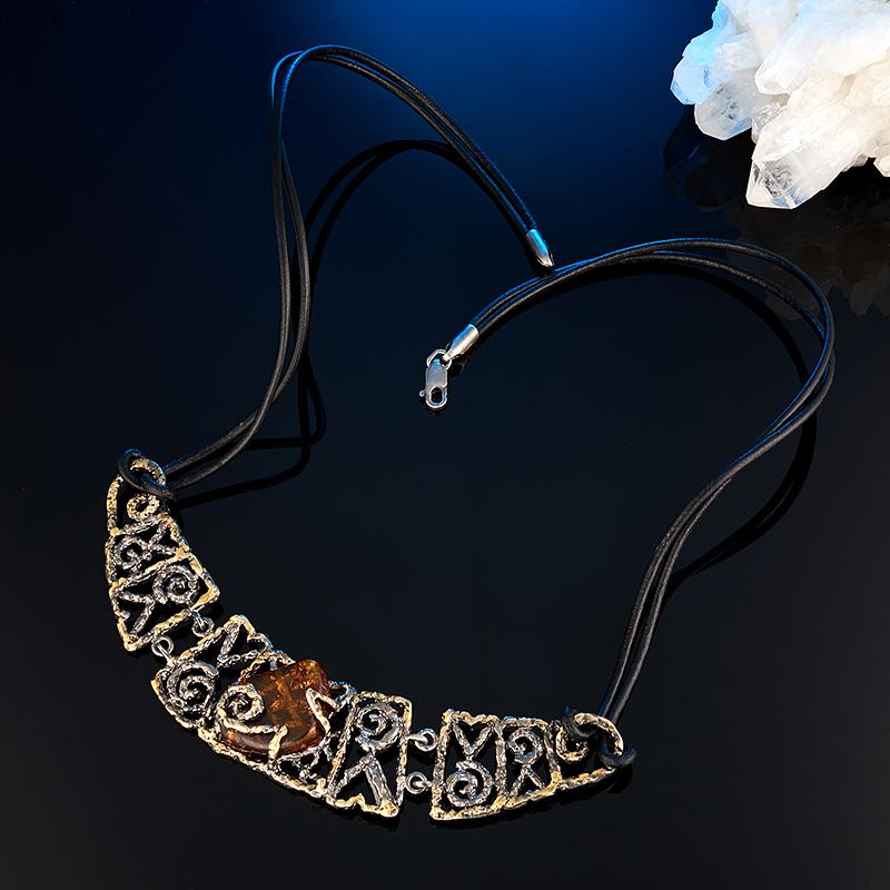 Колье янтарь  50 см (серебро 925 пр., позолота)