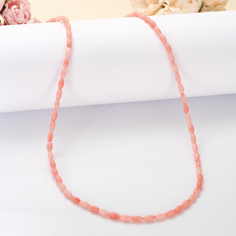 Бусы длинные коралл розовый  62-71 см