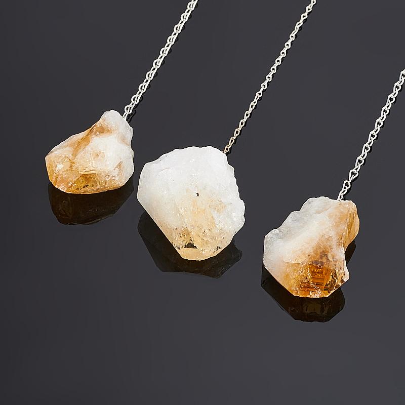 Маятник цитрин Бразилия (биж. сплав) (кристалл)