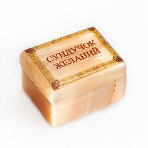 Сундучок желаний маленький селенит Россия 2,5х3х4 см