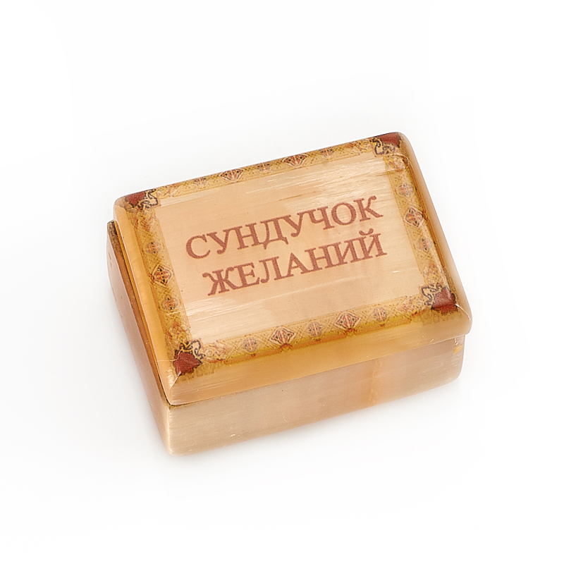 Сундучок желаний маленький селенит  2х3х4 см